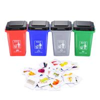 脑力大作战垃圾分类游戏道具儿童上海早教桌面垃圾桶益智女孩玩具