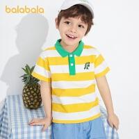 【券后预估价:62.9】巴拉巴拉儿童T恤男童短袖宝宝上衣2021新款夏装童装凉感POLO衫潮