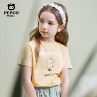 小猪班纳童装女童夏季纯棉圆领休闲短袖花朵印花简约短袖针织衫
