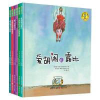 """""""熊孩子""""系列�L本(全6�裕�"""