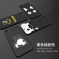 苹果X手机壳 苹果硅胶软壳7plus彩绘浮雕iphone8定制7plus手机套