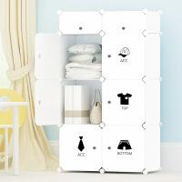 门扉 收纳柜 创意衣物收纳衣物宿舍置物架塑料组合收纳柜子特大号