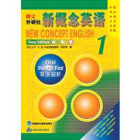 朗文外研社 新概念英语1点读版学生用书第一册 新概念英语1英语初阶点读版 新概念英语一教材学生用书可搭练习册