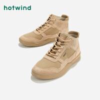 热风系带男士休闲鞋H13M9117