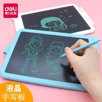 得力液晶小黑板家用办公手写板儿童宝宝涂鸦绘画板电子画画写字板