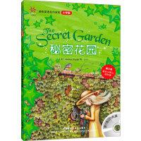 秘密花园(轻松英语名作欣赏-小学版)(第3级)(配光盘)――全彩色经典名著故事,配带音效、分角色朗读