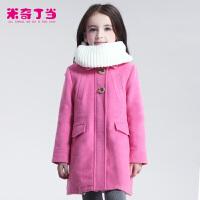 米奇丁当儿童外套2018冬装新款童装中大童时尚纯色翻领女童呢大衣