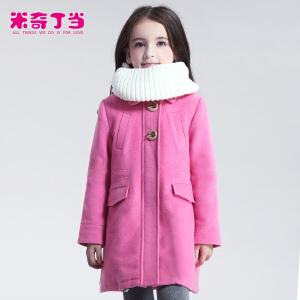 【满200减100】米奇丁当儿童外套2017冬装新款童装中大童时尚纯色翻领女童呢大衣