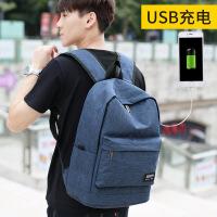 学生书包 男女韩版USB接口高中生双肩包小学生书包学院风背包