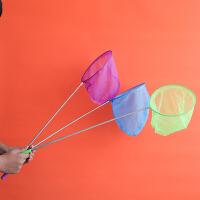 儿童捕鱼网可伸缩水桶捕蝴蝶蜻蜓网户外休闲幼儿园不锈钢网兜玩具