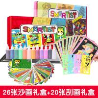 儿童沙画diy手工制作彩沙无毒套装刮画礼盒彩砂女孩男孩益智玩具