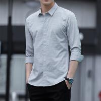男士长袖衬衫男秋季韩版修身青年纯色商务休闲薄款寸衬衣