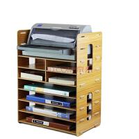大政木质桌面办公用品A4A5票据快递单打印机多层文件架座框 D099