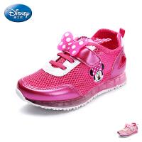 迪士尼童鞋儿童运动鞋2017新款小童网布透气休闲鞋女童跑步鞋