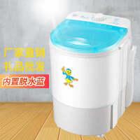 宝宝洗衣机小鸭洗衣机小型迷全自动杀菌4.5公斤婴儿单桶小型雯