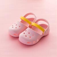 女童凉鞋宝宝1-3岁防滑软底夏小女孩儿童沙滩鞋包头洞洞鞋