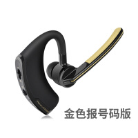 V8无线商务开车蓝牙耳机4.1挂耳式通用型车载耳塞式报姓名
