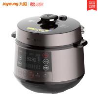 九阳(Joyoung) 智能电压力煲Y-50C19 5L大容量 一锅双胆 七段压力 一键排气