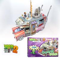 植物大战僵尸2奇妙时空之旅酷拼插 奇妙时空穿梭机 3D立体拼图儿童立体拼图拼插拼装益智游戏书纸质玩具书 科学漫画书