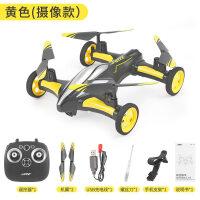 遥控飞机儿童防撞耐摔两栖陆地汽车航拍无人机直升机男孩玩具