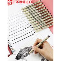 正品sakura樱花勾线笔针管笔 樱花日本进口水性笔手绘黑色防水美术勾线笔漫画描边描线勾边笔 樱花针管笔套装