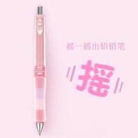 日本pilot百乐摇摇乐自动铅笔HDGCL-50R 小学生防疲劳写不断铅芯可爱彩色活动铅笔0.5mm日本进口文具限量版
