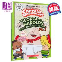 【中商原版】内裤超人系列 George and Harold's Epic Comix Collection2 全彩漫画