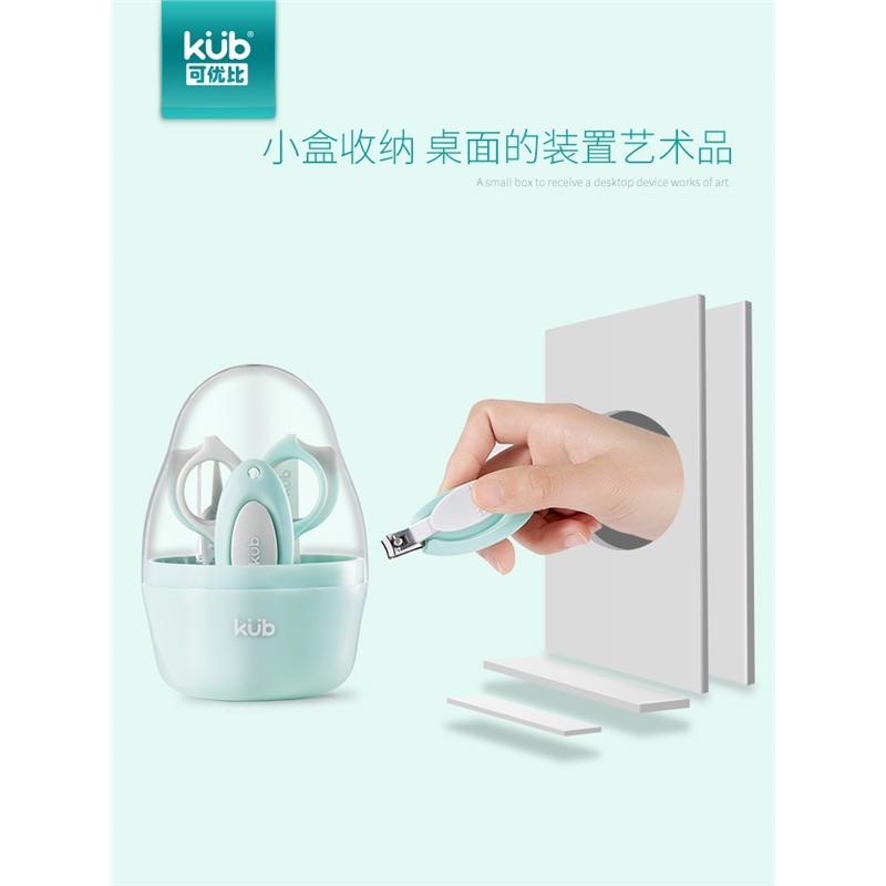 儿童指甲钳剪刀 婴儿指甲剪套装专用宝宝