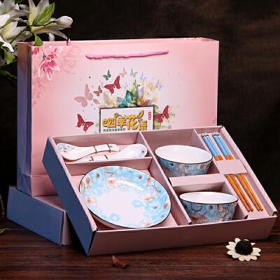 陶瓷碗筷碟套装家用吃饭碗日式创意礼盒装碗筷碟勺