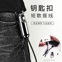 数据线钥匙扣苹果充电器iPhone6s手机冲电7plus便携式收纳短款