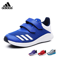 阿迪达斯adidas童鞋17秋季新款儿童运动鞋透气网面小童跑步鞋男童休闲户外鞋 CP9606 蓝/白(5-10岁可选)