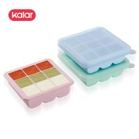 保鲜冰格密封带盖辅食格宝宝辅食盒 硅胶婴幼儿冷冻盒 储存