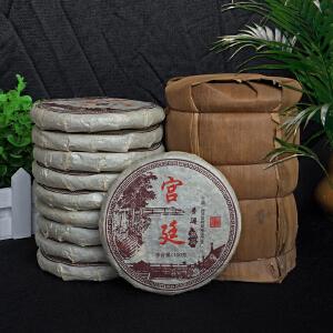 【20片】2006年云南勐海(宫廷普洱)老熟茶 100g/片