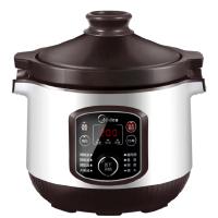 美的403电炖锅陶瓷炖盅煮粥家用全自动智能预约养生煲汤锅炖汤锅