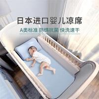 黄古林婴儿冷感冰丝童席新生儿凉席夏季透气幼儿园宝宝午睡席子