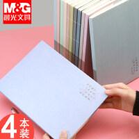 韩国创意小清新4本装晨光笔记本子加厚纸套记事本简约高中大学生批发B5考研笔记本大号16开本子文具批发