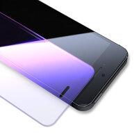 carkoci iphone5S钢化膜 苹果5S钢化玻璃膜 5SE蓝光5C前后手机膜