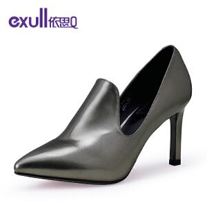 依思q春秋季新款纯色光面高跟鞋尖头套脚细跟单鞋女鞋子-