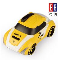 双鹰幻影金刚可发射镖弹音乐灯光功能遥控车充电电动儿童玩具