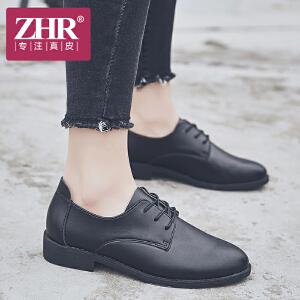 【ZHR官方正品】春季新款牛皮粗跟单鞋学生英伦风小皮鞋简约百搭平跟鞋低跟鞋E127