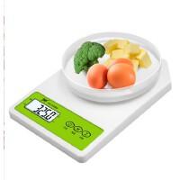 凯丰 厨房秤电子称珠宝秤0.5g-3kg精准称重电子秤家用小型烘焙食物克称小秤 充电款 背光设计