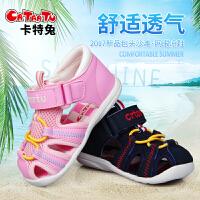 卡特兔新品夏季宝宝凉鞋 儿童防滑软底沙滩鞋子 男女童包头公主鞋