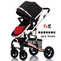 20190707151638065双向婴儿推车可坐可躺高景观轻便折叠四轮避震新生儿宝宝手推车