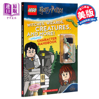 【中商原版】LEGO Harry Potter 乐高哈利波特人偶书 乐高系列益智游戏书 平装 英文原版 3-6岁