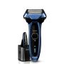 Panasonic/松下剃须刀男士电动充电式往复式五刀头刮胡刀ES-LV74 动力强劲