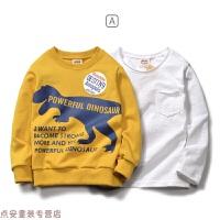 冬季男童卫衣T恤长袖童装秋装2018新款中大童男孩上衣儿童打底衫秋冬新款