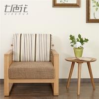 实木沙发垫定做高密度海绵垫坐垫红木春秋椅三人沙发垫带靠背 1