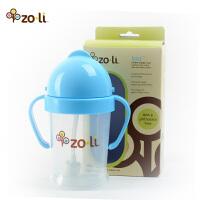 Zoli宝宝硅胶吸管杯/儿童训练杯旋转杯盖 婴幼儿带手柄防漏学饮杯  180ml