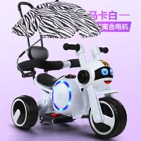 创意新款可坐人儿童电动车儿童电动摩托车三轮车1-3-4-5岁充电男女孩小孩宝宝玩具车可坐人