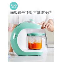 KUB可优比婴儿辅食机多功能蒸煮搅拌一体机宝宝研磨器辅食工具料理机